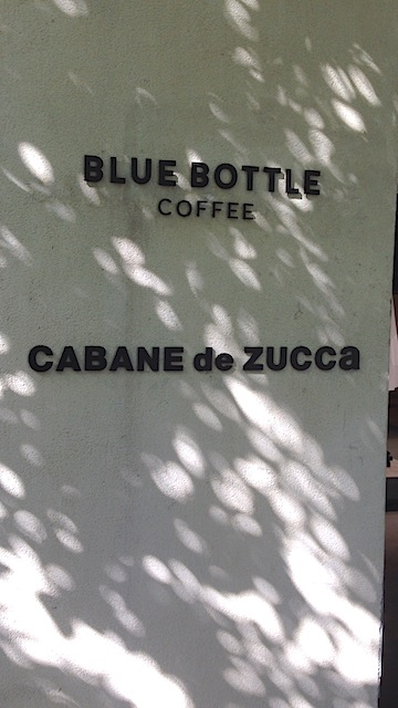 ブルーボトルコーヒー 青山カフェ外観