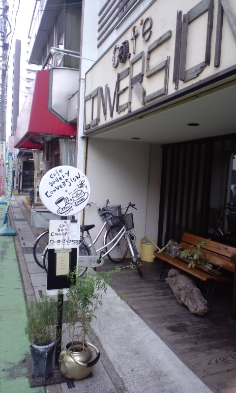 cafe gallery CONVERSION 外観