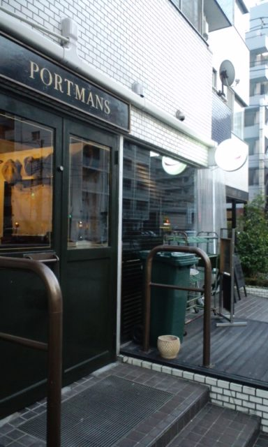 PORTMANS CAFE 外観