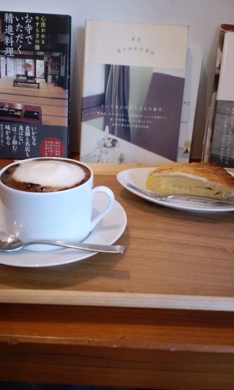 GAIA CAFE 珈琲とケーキ