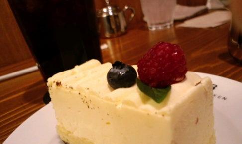 珈琲専門店 三十間 珈琲とケーキ