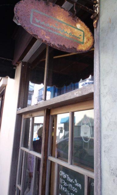 Cafe Manimani 外観