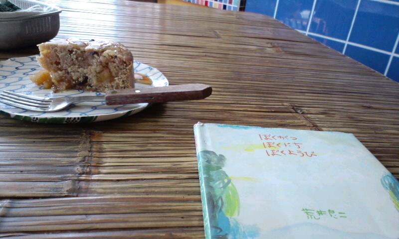 カノムパン 絵本とケーキ