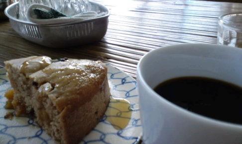 カノムパン 珈琲とケーキ