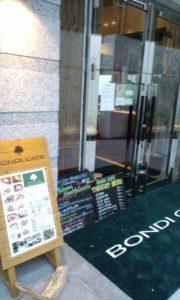 BONDI CAFE 外観