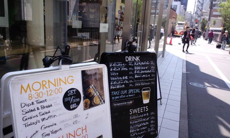 PURE CAFE 外観