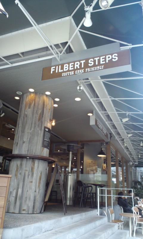 FILBERT STEPS 外観