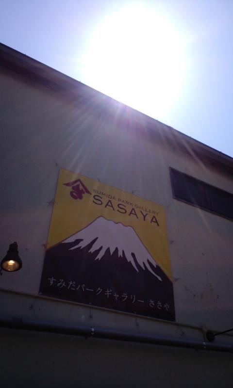 SASAYA CAFE 外観
