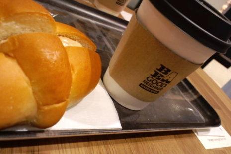 コーヒーキオスク 珈琲とパン