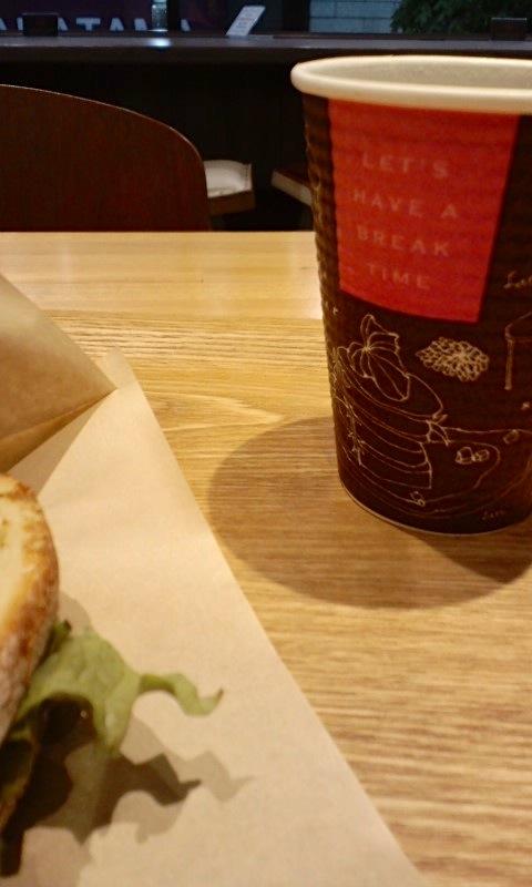ペーパーバックカフェ 珈琲とサンド
