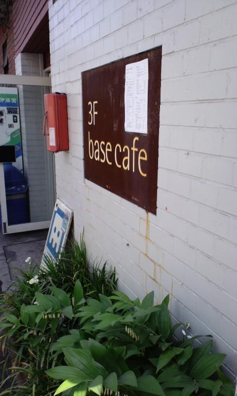 base cafe 外観