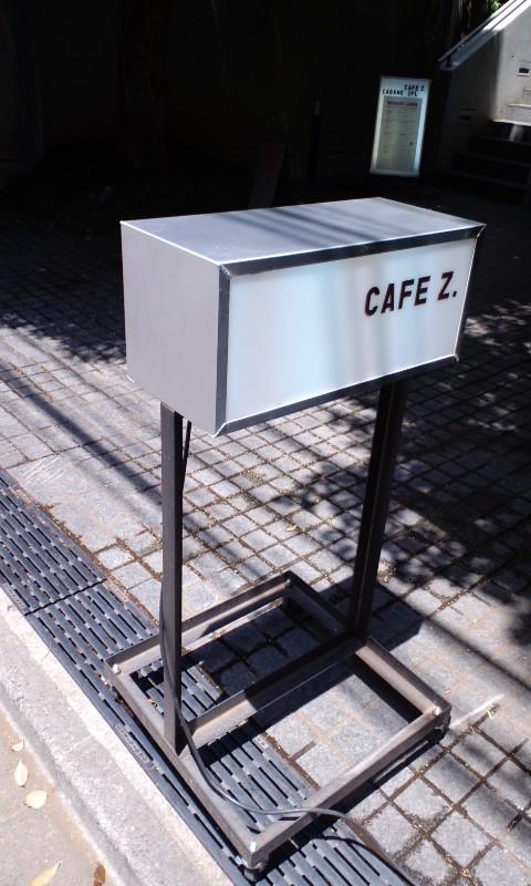 CAFE Z. 看板