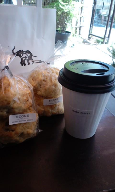 SHOZO COFFEE STORE 珈琲とスコーン