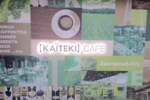 カイテキカフェ 外観