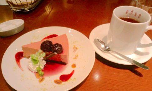 丸の内カフェease 紅茶とスイーツ