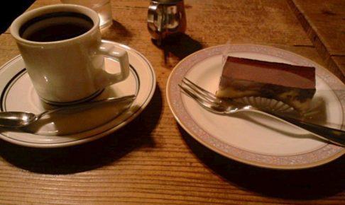 神田伯剌西爾 珈琲とケーキ