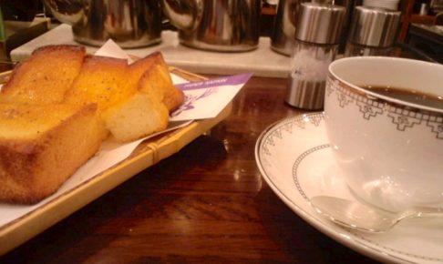 カフェ・バッハ 珈琲とトースト