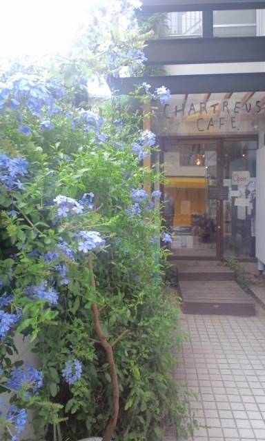 CHARTREUSE CAFE 外観