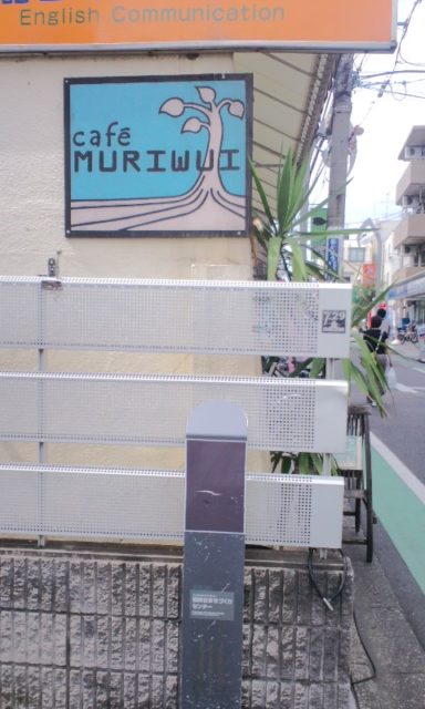 Cafe MURIWUI 外観