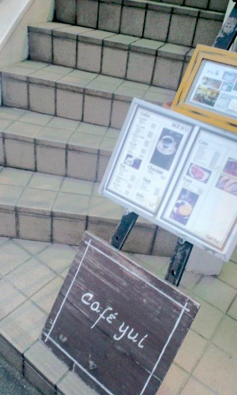 Cafe 唯 看板