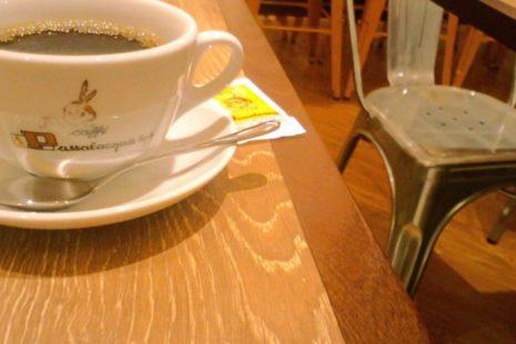 カフェ パッサラクア 珈琲