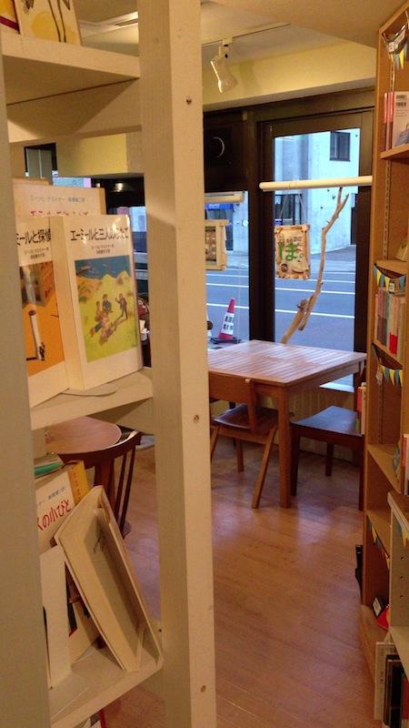 cafe N24 店内