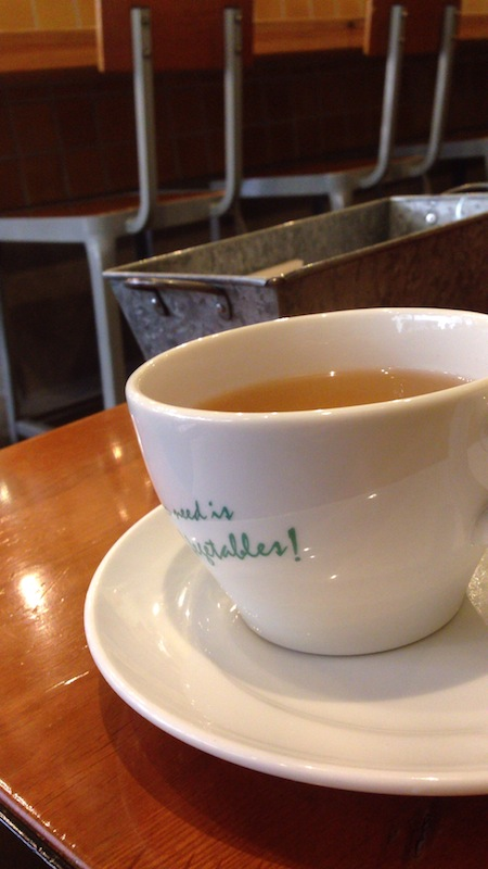 イート モア グリーンズ お茶