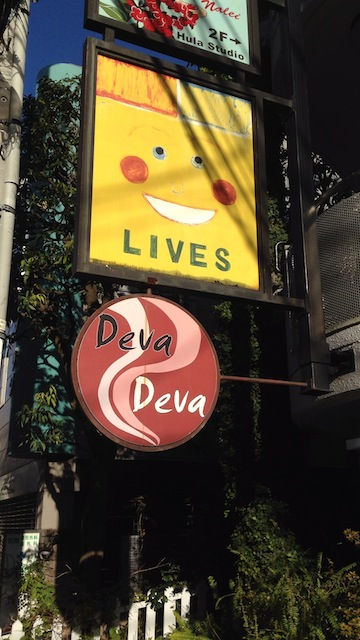 DEVA DEVA CAFE 外観