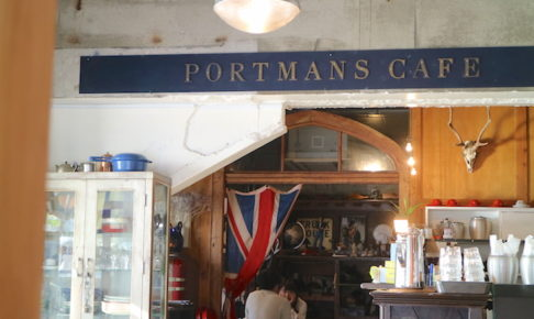 PORTMANS CAFE 店内