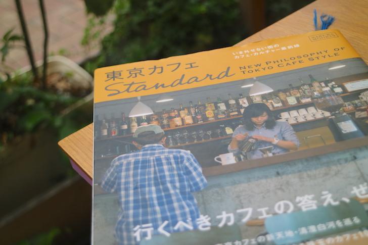 BOOKS 〜おすすめのカフェ本紹介しています〜 トップ画像