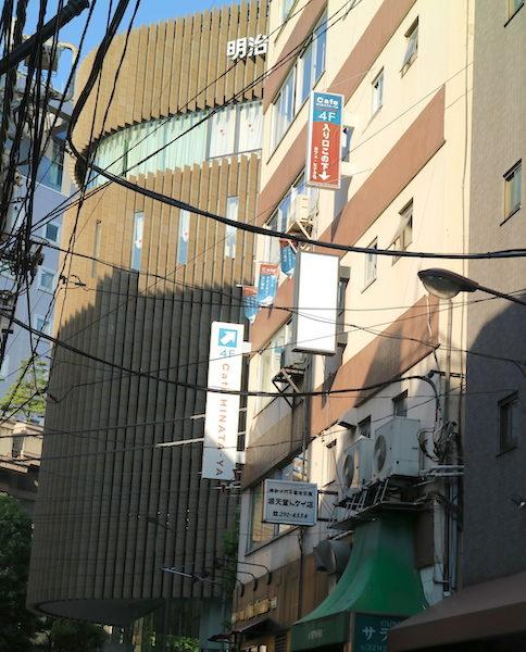 Cafe HINATA‐YA (ヒナタ屋) 外観