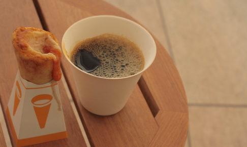 DOCTORS' CAFE セット