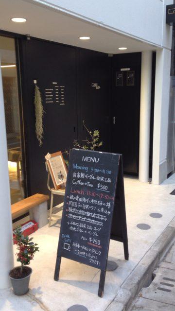 CAFE 634 外観