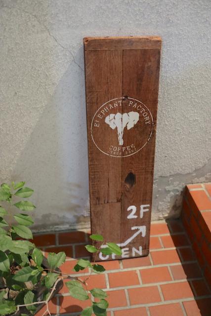 ELEPHANT FACTORY COFFEE 看板