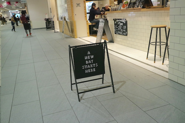 ビー ア グッド ネイバー コーヒー キオスク 看板