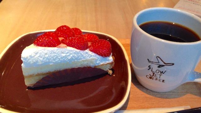 SLOW JET COFFEE 珈琲とスイーツ