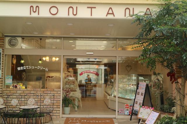 モンタナ洋菓子店 外観