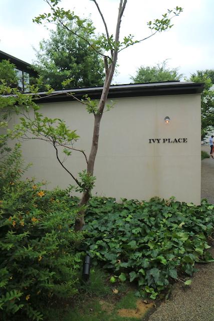 IVY PLACE 外観