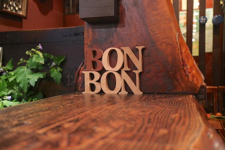 自家焙煎珈琲 凡 BONBON