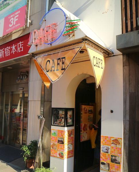 CAFE AALIYA 外観