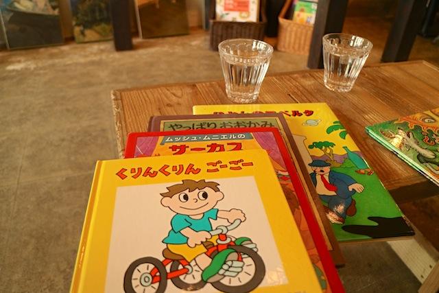 ブックカフェ デイズ 絵本