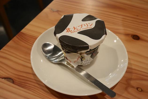 北大プリン 北大マルシェ Cafe&Labo