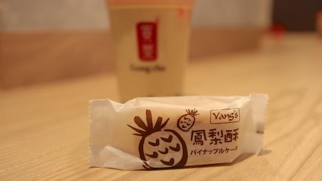 パイナップルケーキ Gong cha 貢茶
