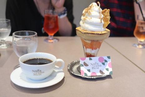 珈琲とリンゴと洋ナシのパフェ ナガヤマ レスト