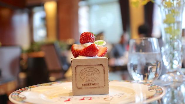 キャロットケーキ ウェスティンホテル東京 ザ・テラス
