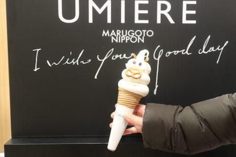 ミルク ソフトクリーム UMIERE marugotonippon
