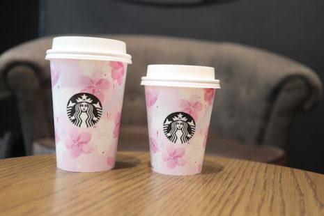 さくらフル ミルク ラテ スターバックス コーヒー
