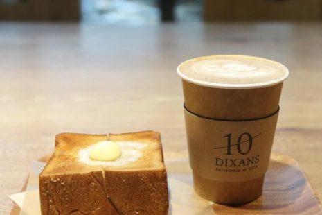 トーストとカフェラテ DIXANS