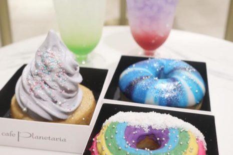 ギャラクシードーナツとレインボードーナツ cafe Planetaria