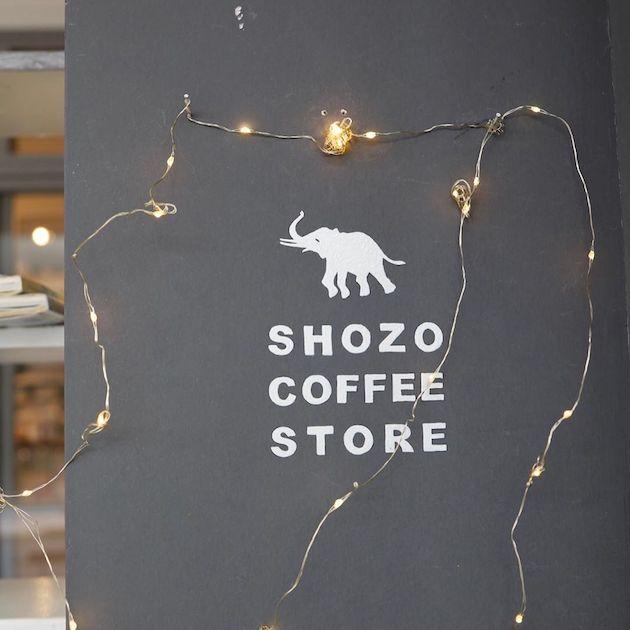 外観 SHOZO COFFEE STORE